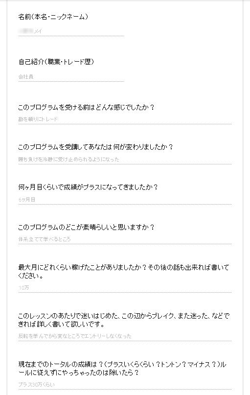2016-05-13_22h52_07
