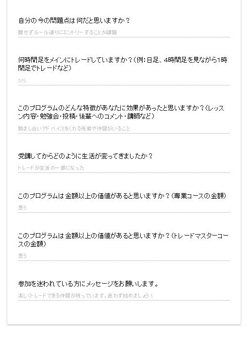 2016-05-13_22h52_37
