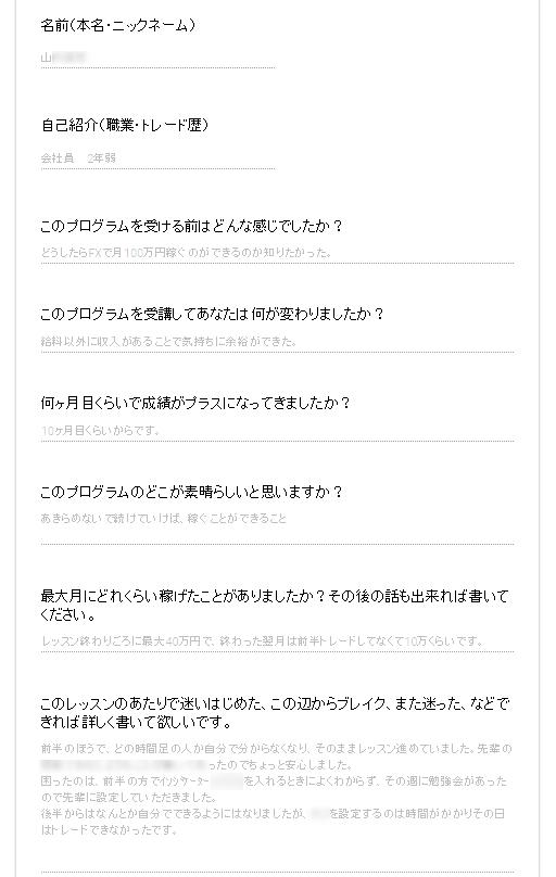 2016-05-13_23h16_26