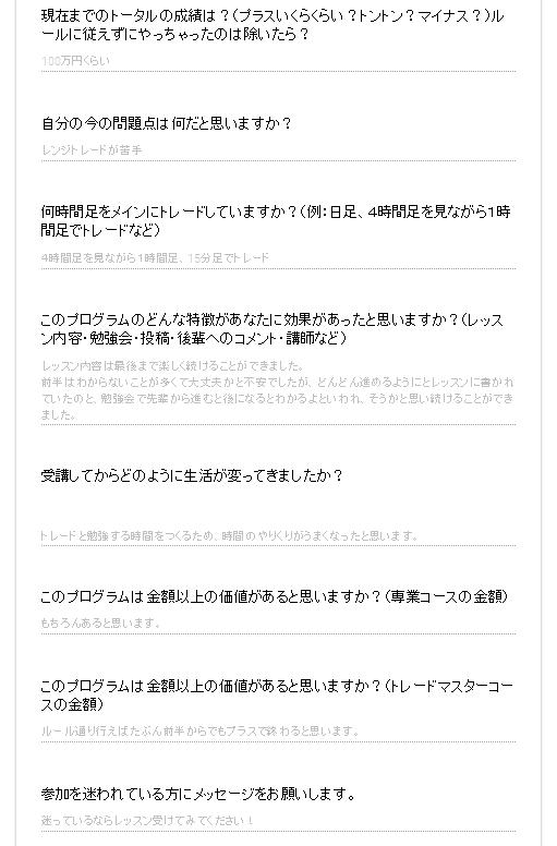 2016-05-13_23h16_49