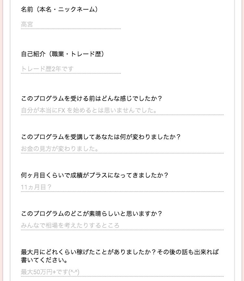 takamiya01