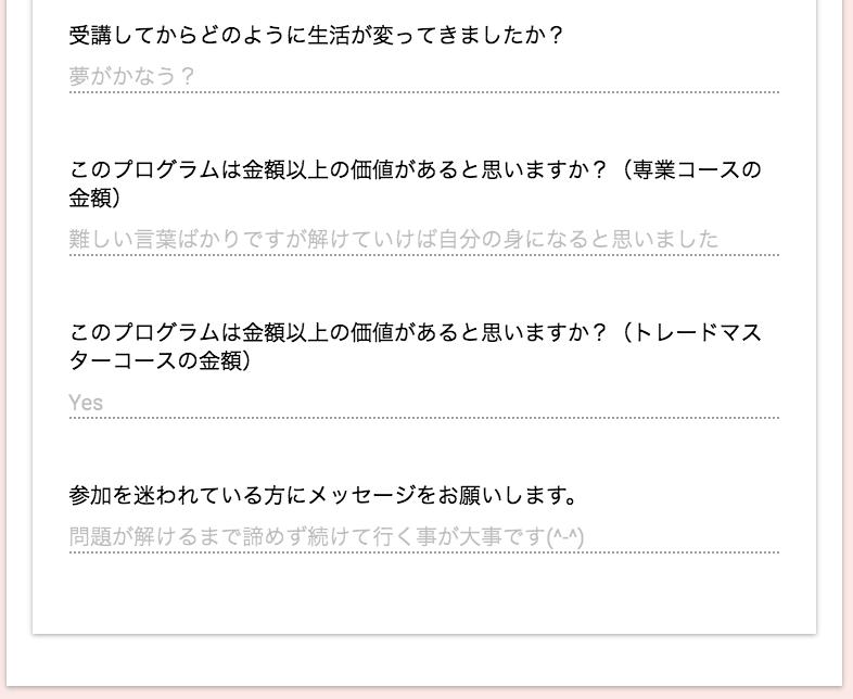 takamiya02
