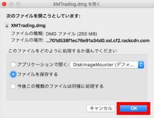 3 4mt4-mac
