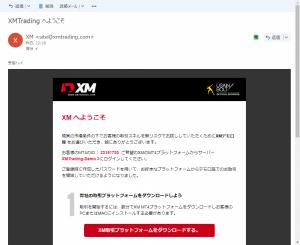 2017-11-29_00h10_13