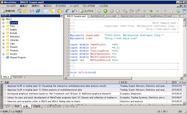 MT4でEA(自動売買プログラム)やインジケーターを自作する!MQL言語の勉強法